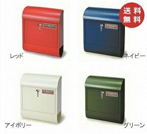 ハンドルロック メールボックス 取り付け用ネジ付き 郵便受け レッド ネイビー アイボリー グリーン マーキュリー mercury ポスト POST Mail Box メールボックス ポスト 郵便受け メールボックス