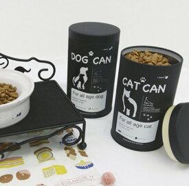 Abeille フード缶 ねこ いぬ 猫 キャット cst ネコ ねこ キャットフード ドッグフード 収納 ペットフード 整理 かわいい 犬 dog かわいい 便利 猫用 犬用 ペット用 食事 ぺット用品 猫用品 お手入れ用品 猫雑貨 ネコグッズ 犬猫用品