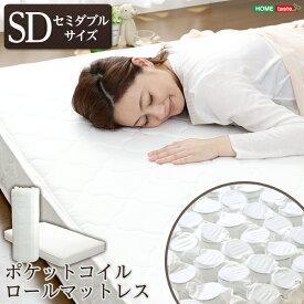 マットレス セミダブル ポケットコイル 厚み20cm ロール梱包 薄型 ベッド ロフトベッド に最適 【OG】 ベッド館