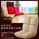 座椅子 リクライニング コンパクト カラフル 低反発 シンプル ソファ sofa 一人掛け 一人暮らし 北欧【OG】(模様替え …