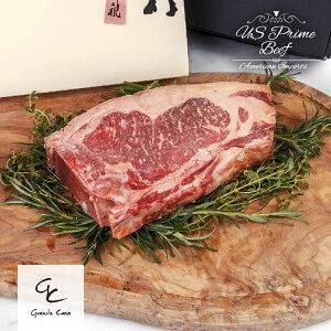 【父の日】熟成肉 US プライム ビーフ『4週間熟成 骨付きサーロイン ステーキ 』700g 肉厚4cm 特別な日 贈り物 厚切り肉 ステーキ肉 肉 牛ステーキ 骨付き肉 骨付き牛肉 高級肉 上質肉 高級 熟