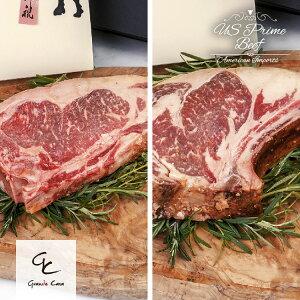 【熟成肉】US プライム ビーフ グランデカーザの【2枚セット品】『骨付きサーロイン+骨付きリブアイステーキ』セットギフト リブロース サーロイン ステーキ肉 セット 霜降り 牛 肉 BBQ 高級