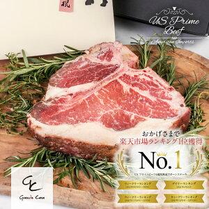 【父の日】熟成肉 US プライム ビーフ『4週間熟成 Tボーン ステーキ』1kg 肉厚4cm 厚切り サーロイン ステーキ 肉 牛ステーキ 骨付き肉 霜降り 牛 肉ギフト お肉 高級肉 高級 上質肉 熟成 お取り
