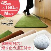 45×180cmマイクロファイバーウレタンキッチンマットMサイズ【OG】グランデキッチン