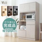 食器棚収納おしゃれレンジラックレンジ台【OG】グランデキッチン