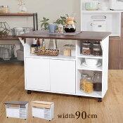 バタフライタイプのキッチンワゴン、使い方様々でサイドテーブルやカウンターテーブルに|Chane-シャーネ-【OG】グランデキッチン
