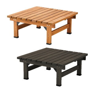デッキ縁台 90×90【木製 ステップ 天然木製 ウッドデッキ ガーデンベンチ ガーデンチェア 庭】 【LTI】【SI】