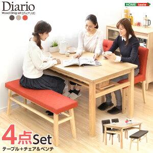 ダイニングセット【Diario-ディアリオ-】(4点セット) 一人暮らし 『366日保証』 【OG】 Gリビング