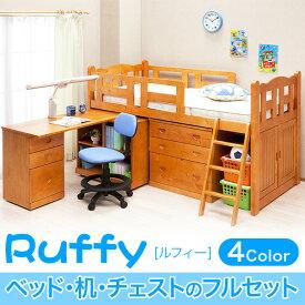 【アウトレット特価】組み変え自由自在のシステムベッド 【OG】 二段ベッド 親子ベッド 【HL】