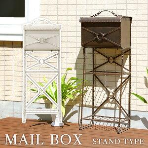【数量限定・アウトレット特価】 メールボックス 郵便ポスト 後付け 郵便受け 【OG】