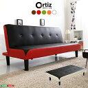 2.5人掛けレザーソファベッド 3段階のリクライニングソファで脚を外せばローソファに 完成品でお届け Ortiz-オルティース-【OG】