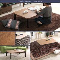 ウォールナットの天然木化粧板こたつテーブル日本メーカー製 Mill-ミル-(105cm幅・長方形)【OG】