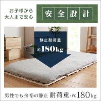 すのこベッド4つ折り式桐仕様(ダブル)【Airflow】ベッド折りたたみ折り畳みすのこベッド桐すのこ四つ折り木製湿気【OG】