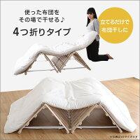 すのこベッド4つ折り式桐仕様(シングル)【Airflow】ベッド折りたたみ折り畳みすのこベッド桐すのこ四つ折り木製湿気【OG】