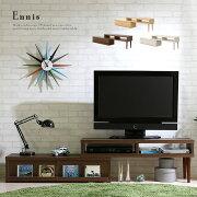 完成品伸縮式テレビ台【エニス-Ennis】(コーナーTV台・ローボード・リビング収納)【OG】