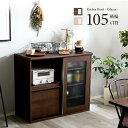111円OFFクーポン配布中★ 食器棚 引き戸 スライド キッチンボード キッチン収納 幅105 高さ90 レンジ台 レンジラック…