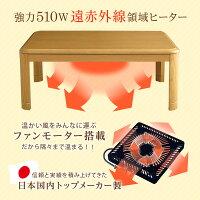 家具調こたつ単品木目調リビングテーブル長方形105cm2段階調節の継ぎ脚タイプコタツ炬燵【OG】