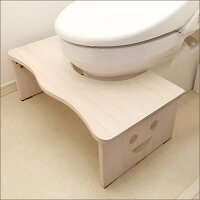 トイレ踏み台子供折りたたみ木製キッズ子どもこども玄関にも洗面台にもふみ台男の子女の子足台ステップ台折り畳みステップ【NICKO-ニコ-】【OG】
