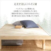 クーポンで最大500円OFF★3段階高さ調整付きすのこベッド(シングル)レッドパイン無垢材ベッドフレーム簡単組み立て|Scala-スカーラ-ベッドbedヘッドレスすのこベッド木製ワンルームシンプル【OG】