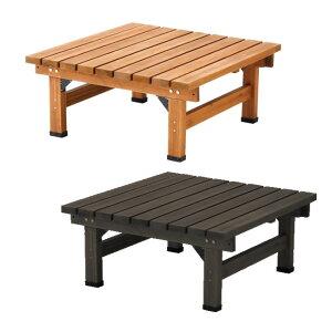 デッキ縁台 90×90【木製 ステップ 天然木製 ウッドデッキ ガーデンベンチ ガーデンチェア 庭】 【LTI】