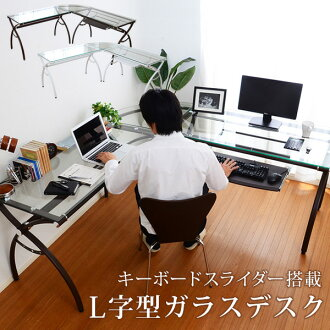 Desk Rbein Mule In L Shape Type Table Office White Made Of Pc Gl Top Plate Shaped Corner Printer Storing