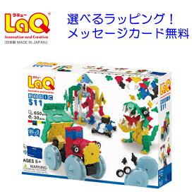 【最大2,000円OFFクーポン発行中!+ポイント10倍】LaQ ラキュー ベーシック 511 ラキュー  ブロック 誕生日 5歳  男の子 おもちゃ ラキュー511 知育パズル laq