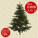 【予約 2017年10月入荷予定】【RS GLOBALTRADE 】クリスマスツリー plastiflor 120cm PLASTIFLOR プラスティフロア ...