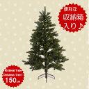 クリスマスツリー プラスティフロアー PLASTIFLOR クリスマス デコレーション オーナメント プラスティフロア ニキティキ