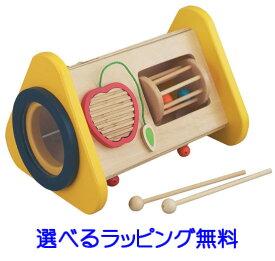 【最大2,000円オフクーポン発行中!】鉄琴 森の音楽会 エドインター/Ed.inter(日本)木のおもちゃ 楽器玩具