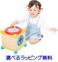 最大2000円オフクーポン発行中!【Im TOYアイムトイ】メロディーキューブ   誕生日 1歳 男 おもちゃ 女 木のおもちゃ 知育玩具 木製玩具