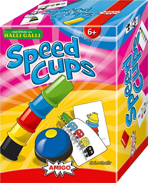 【送料無料!!】アミーゴ社 知育ゲーム スピードカップス グランデ カードゲーム
