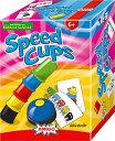アミーゴ社 知育ゲーム スピードカップス グランデ カードゲーム