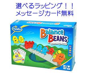 バランス・ビーンズ BALANCE BEANS 正規輸入品 算数脳を鍛える幼児教育ツール ThinkFun シンクファン 脳トレ シーソー 知育 玩具 ボードゲーム パズル おもちゃ プログラミング