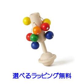 ネフ社 neaf ドリオ 木のおもちゃ ネフ ラトル がらがら ガラガラ おしゃぶり グランデ 1歳おもちゃ 0歳おもちゃ 【02P05Nov16】