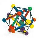 ボーネルンド スクイッシュ 知育玩具 手遊び 赤ちゃん 0歳 おもちゃ 1歳