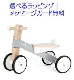 最大2000円オフクーポン発行中 木の四輪バイク【乗用玩具】【木のおもちゃ】【ボーネルンド】