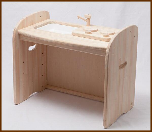 木遊舎 ひのきキッチンテーブル 送料無料(メーカー直送)(白木) 【木のおもちゃ】