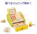 最大2000円オフクーポン発行中!正規品 エドインター [森のくるくるピッピ!レジスター] 木のおもちゃ 木製玩具 おも…