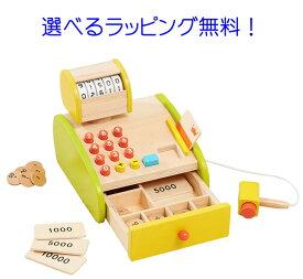 【最大2,000円オフクーポン発行中!】正規品 エドインター [森のくるくるピッピ!レジスター] 木のおもちゃ 木製玩具 おもちゃ レジ おもちゃ レジスター ままごと