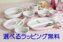 最大2000円オフクーポン発行中!離乳食 食器 ベビー食器 子供 お食い初めセット 出産祝い プレゼント 赤ちゃん ベビ…