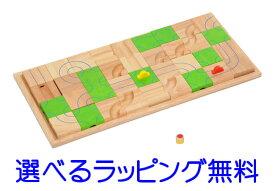 木のおもちゃ エトボイラ 知育玩具 ゲーム マザベル(くみかえ迷路)【お誕生日】3歳:男【P01Jul16】3歳:女