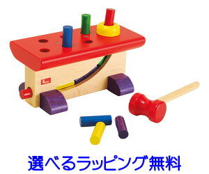 【最大2,000円オフクーポン発行中!】大工さん 【ラッピング・のし無料!】ハンマートイ たたくおもちゃ 誕生日 1歳 2歳 3歳 ニック社 NIC 木のおもちゃ 木製玩具 木製 おもちゃ