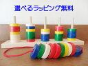 【最大2,000円オフクーポン発行中!】プラステン ニック nic 知育玩具 おもちゃ 木製玩具 出産祝い 知育玩具ひも通し…