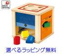 【最大2,000円オフクーポン発行中!】トリダスボックス セレクタ社 木のおもちゃ 積み木 ブロック 1歳 2歳 3歳 形…