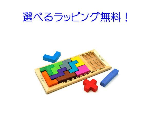 正規輸入品【送料無料】カタミノ(Katammino) ギガミック Gigamic 知育玩具 ボードゲーム 誕生日 おもちゃ 脳トレ 木のおもちゃ パズル