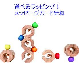 【最大2,000円オフクーポン発行中!】Connectable Chain Cobit -6pieces- (コネクタブルチェインコビット6ピース) ブロック遊び エドインター 知育玩具 教育玩具 ジニーシリーズ