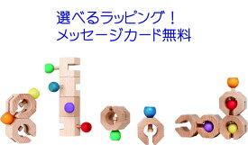 【最大2,000円オフクーポン発行中!】Connectable Chain Cobit -6pieces- (コネクタブルチェインコビット12ピース) ブロック遊び エドインター 知育玩具 教育玩具 ジニーシリーズ