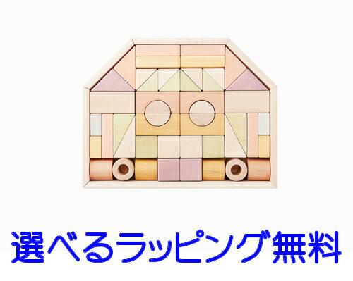 つみきのいえ L 【赤ちゃん 積み木 積木 つみき 木のおもちゃ 知育玩具 日本製 出産祝い 誕生日プレゼント 男の子 女の子 エドインター 0歳 1歳 2歳】【02P03Sep16】