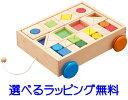 【最大2,000円オフクーポン発行中!】デザインつみき 音のなる積み木 つみき 積み木 1歳 知育玩具 木のおもちゃ ベビ…