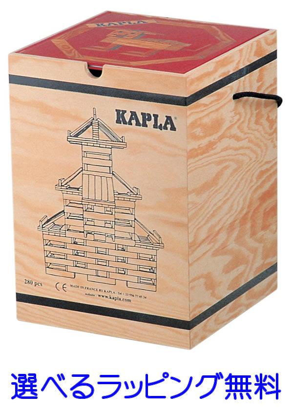 カプラ280 カプラ KAPLA白木のカプラ280ピース(小冊子付き) 知育玩具 積木 2歳 おもちゃ 正規輸入品 KAPLA280 【P01Jul16】